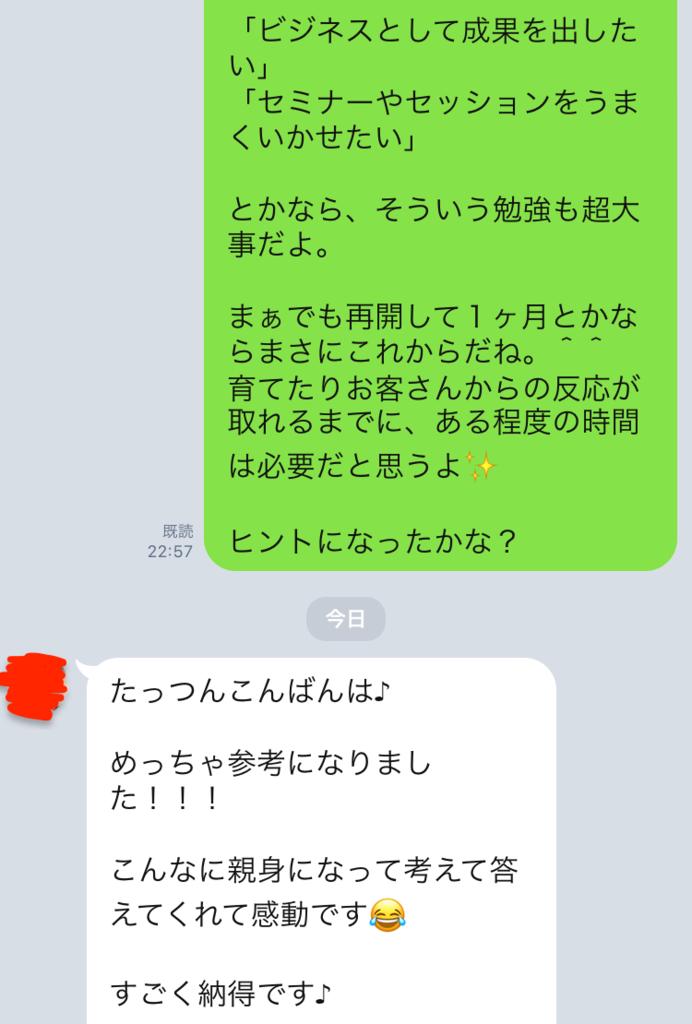 f:id:tatsunori-matsuda:20171022140615p:plain