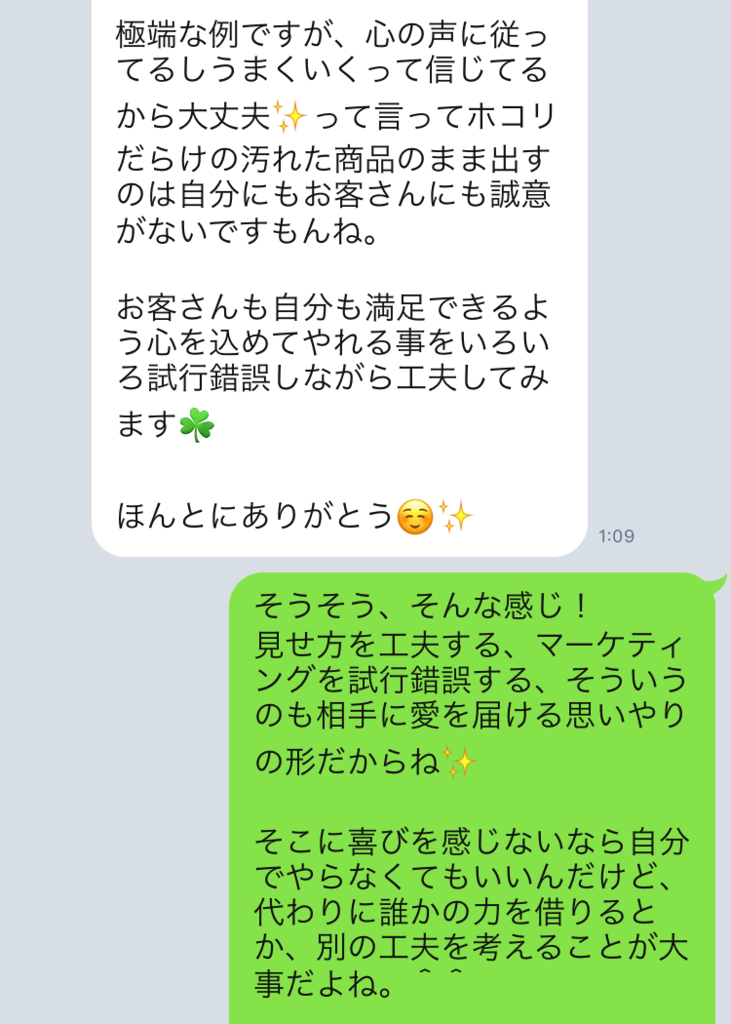 f:id:tatsunori-matsuda:20171022140642p:plain