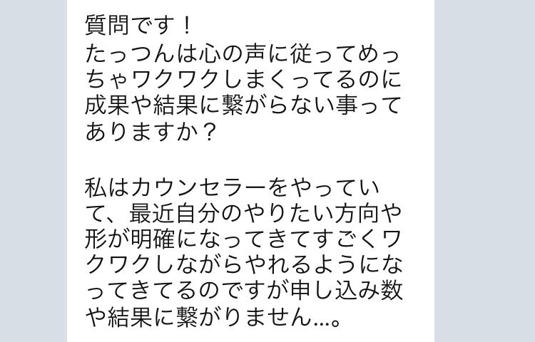 f:id:tatsunori-matsuda:20171022140834p:plain