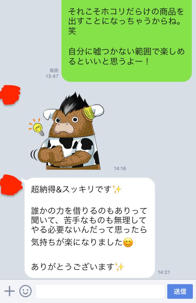 f:id:tatsunori-matsuda:20171022142415p:plain