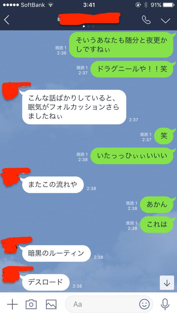 f:id:tatsunori-matsuda:20171114040220p:plain