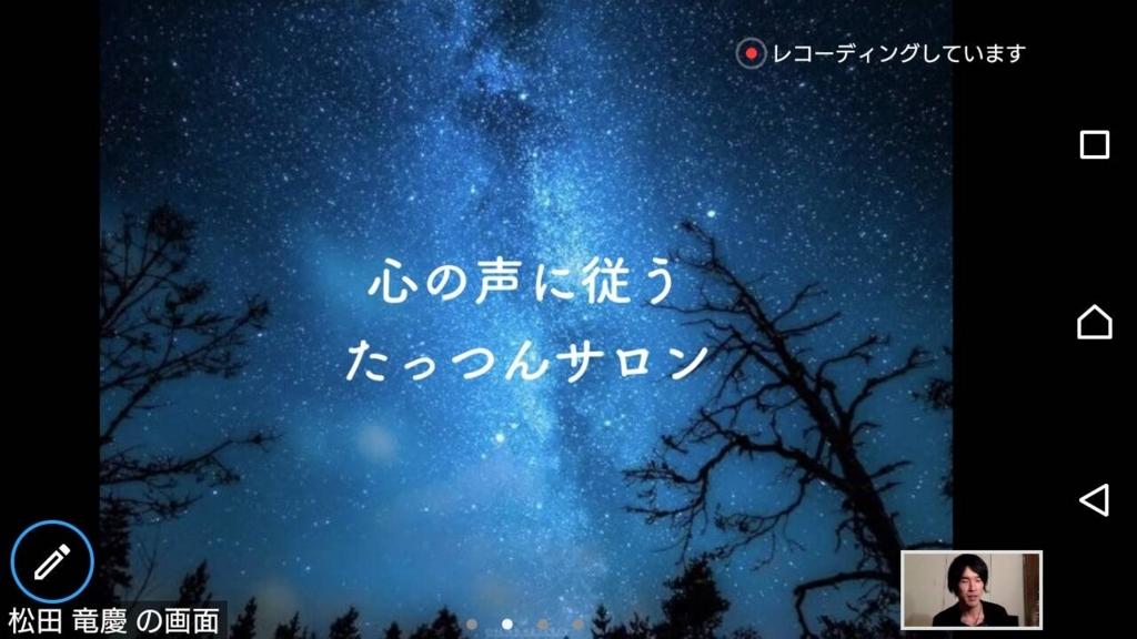 f:id:tatsunori-matsuda:20171128162749j:plain