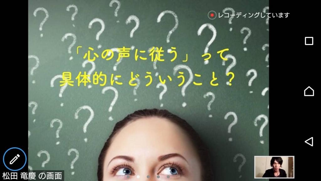 f:id:tatsunori-matsuda:20171128164149j:plain
