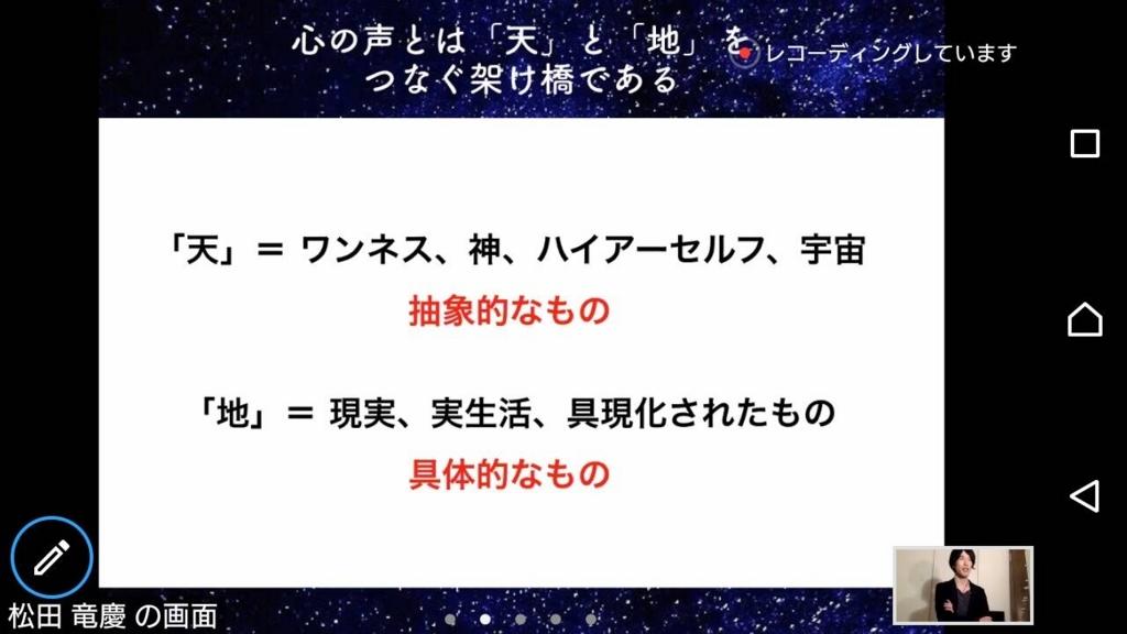 f:id:tatsunori-matsuda:20171128164220j:plain