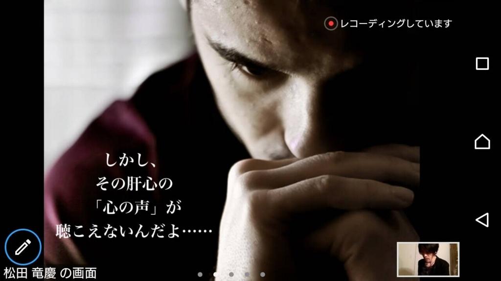 f:id:tatsunori-matsuda:20171128164249j:plain