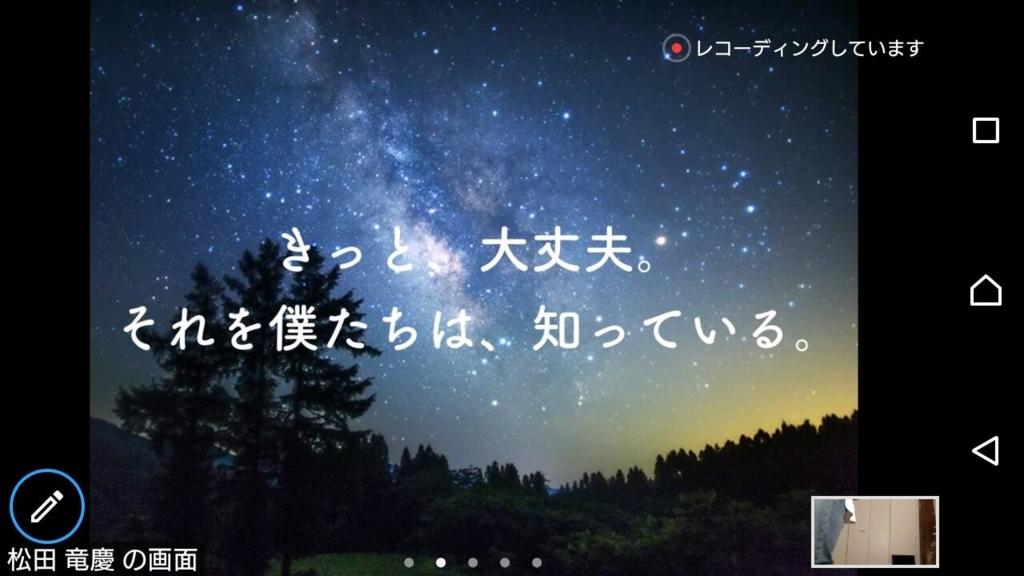 f:id:tatsunori-matsuda:20171128164417j:plain