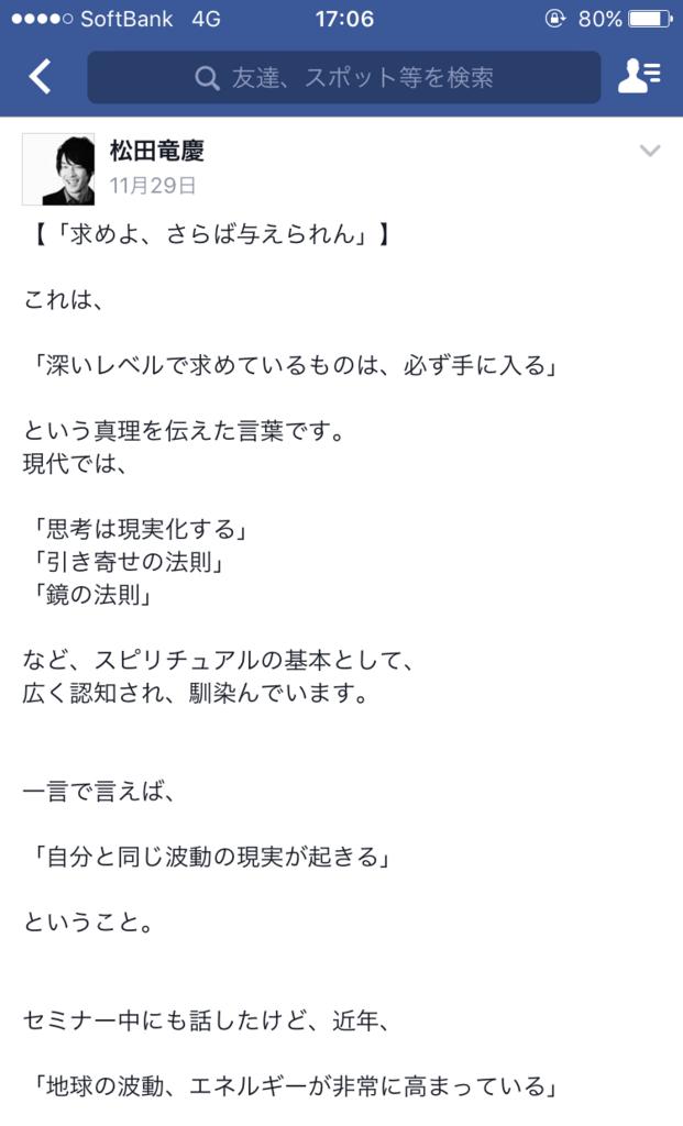 f:id:tatsunori-matsuda:20171229171850p:plain