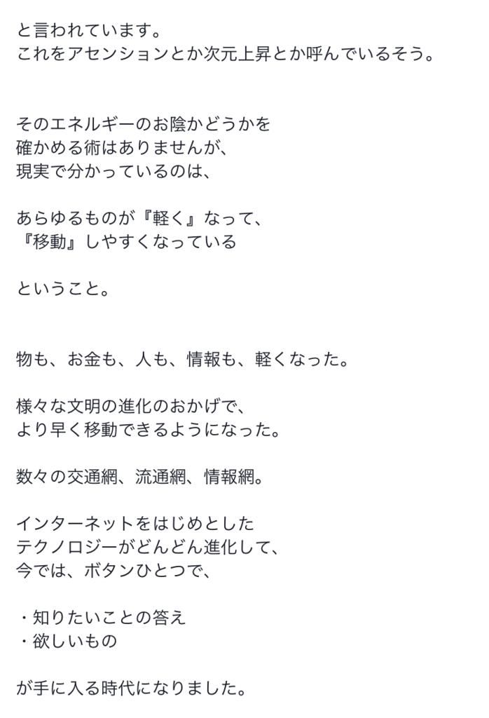 f:id:tatsunori-matsuda:20171229172015p:plain