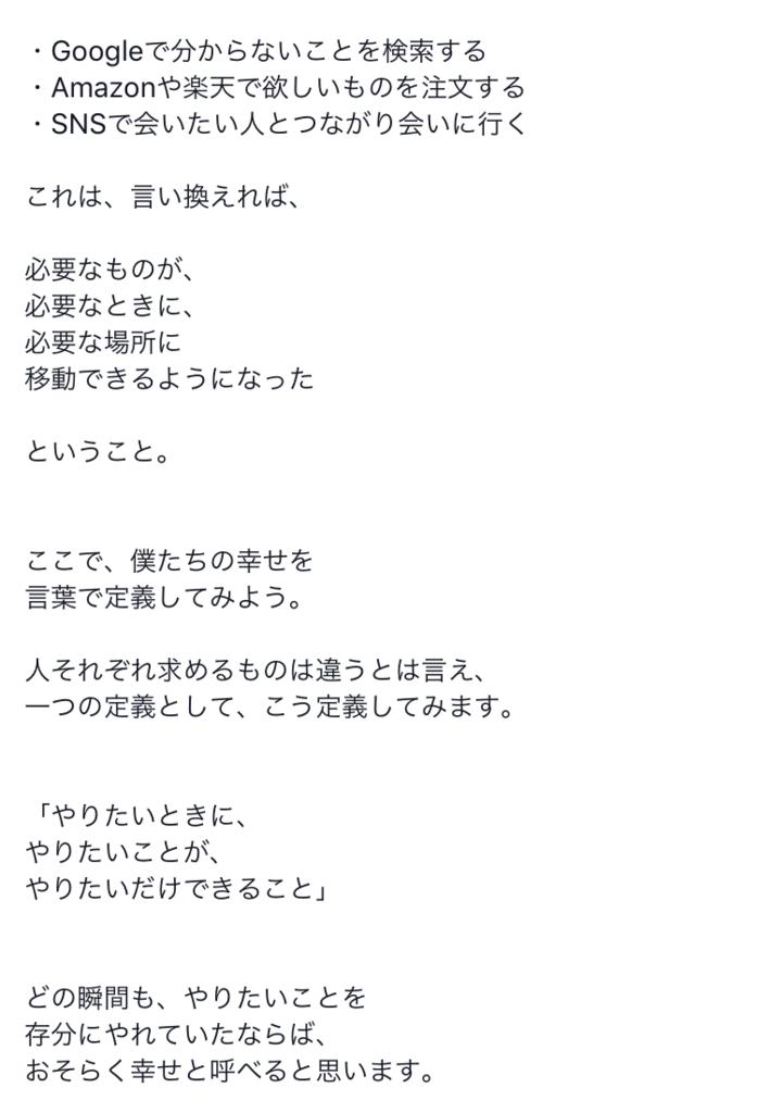 f:id:tatsunori-matsuda:20171229172030p:plain