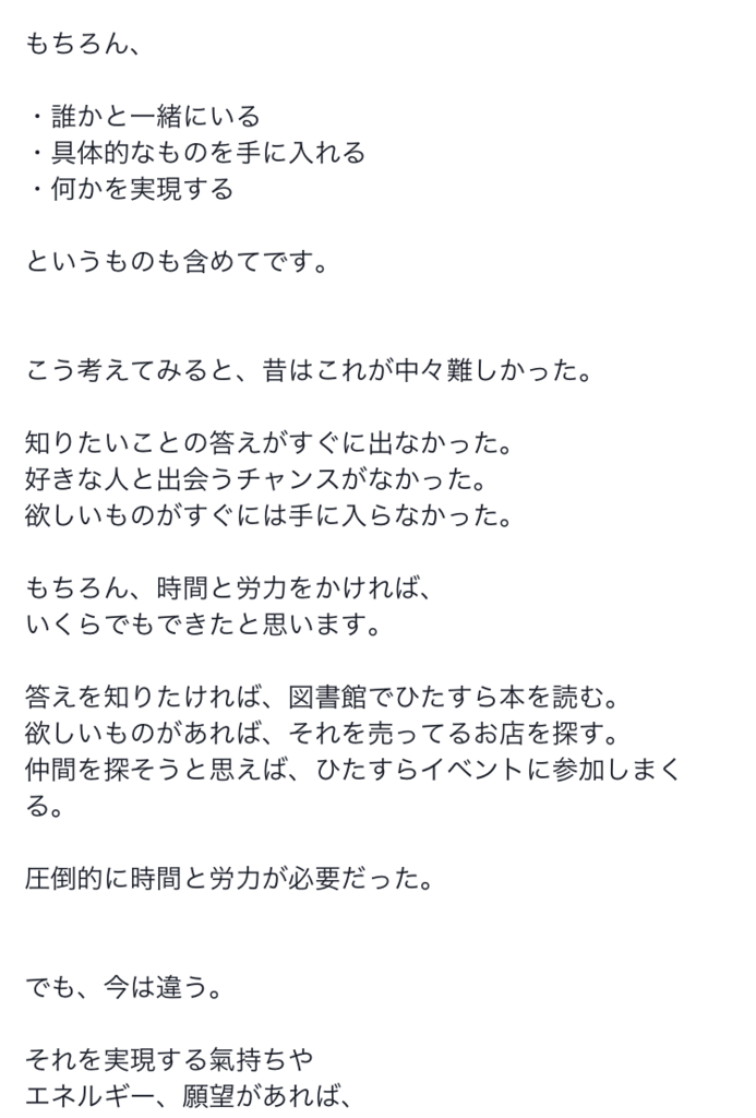 f:id:tatsunori-matsuda:20171229172100p:plain