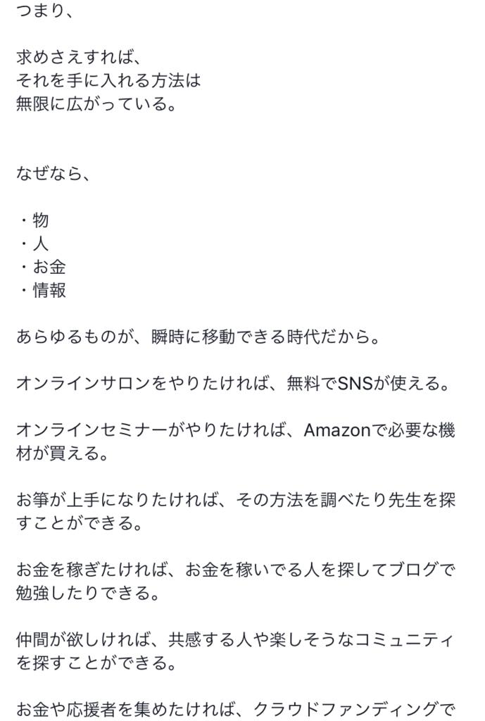 f:id:tatsunori-matsuda:20171229172124p:plain