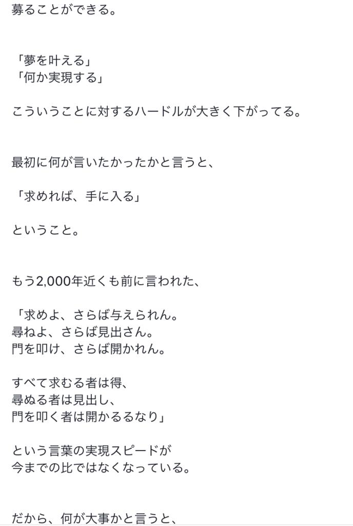 f:id:tatsunori-matsuda:20171229172157p:plain