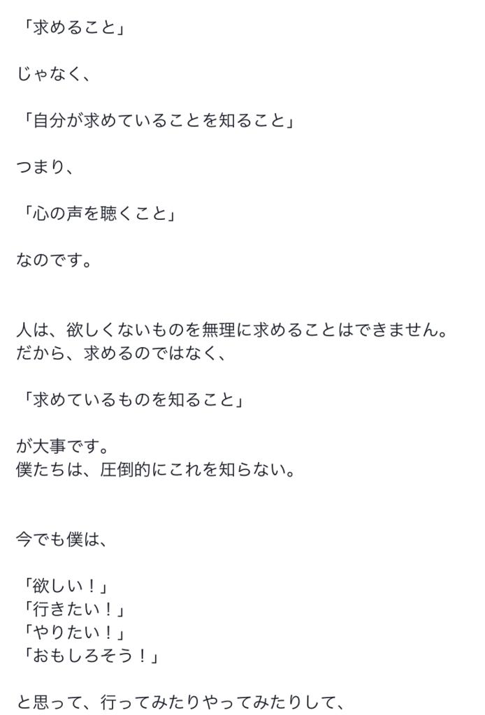 f:id:tatsunori-matsuda:20171229172220p:plain