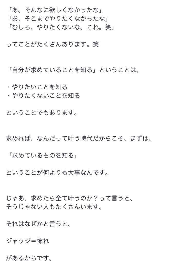 f:id:tatsunori-matsuda:20171229172251p:plain