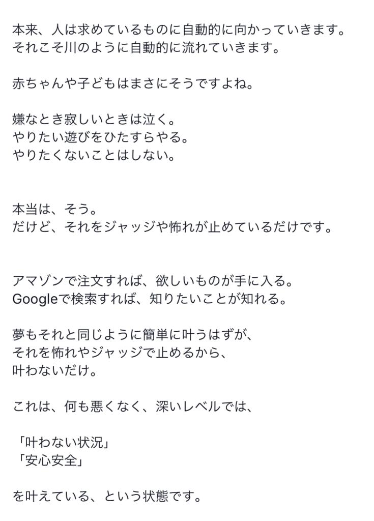 f:id:tatsunori-matsuda:20171229172315p:plain
