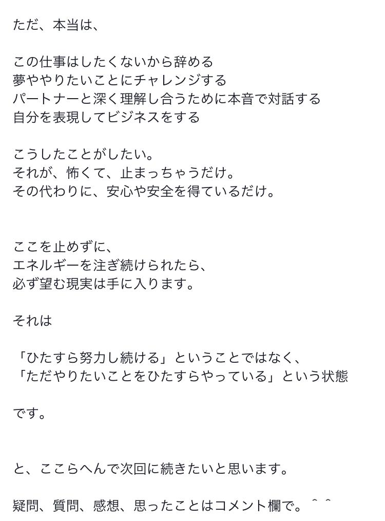 f:id:tatsunori-matsuda:20171229172337p:plain