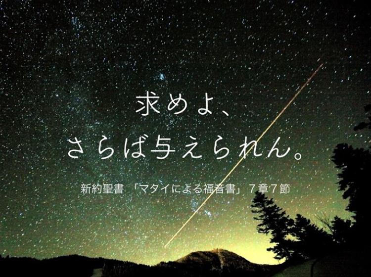 f:id:tatsunori-matsuda:20171229172353p:plain