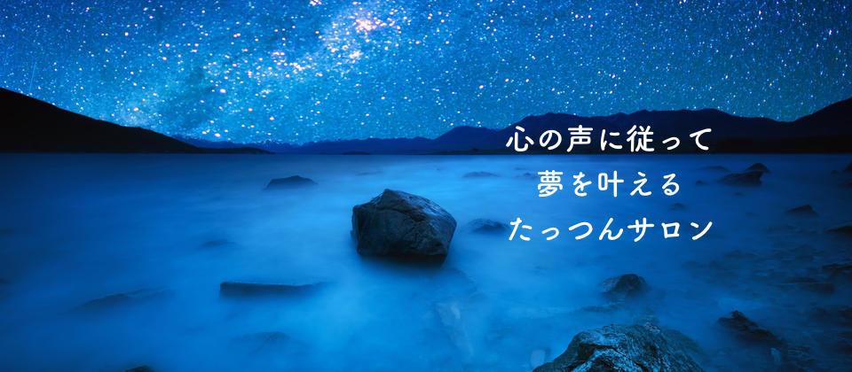 f:id:tatsunori-matsuda:20180130210500j:plain