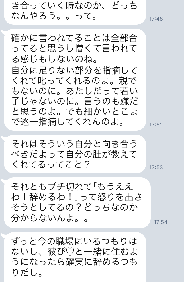 f:id:tatsunori-matsuda:20180203174938p:plain