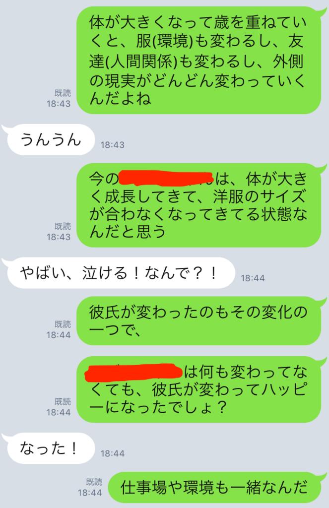 f:id:tatsunori-matsuda:20180203175039p:plain