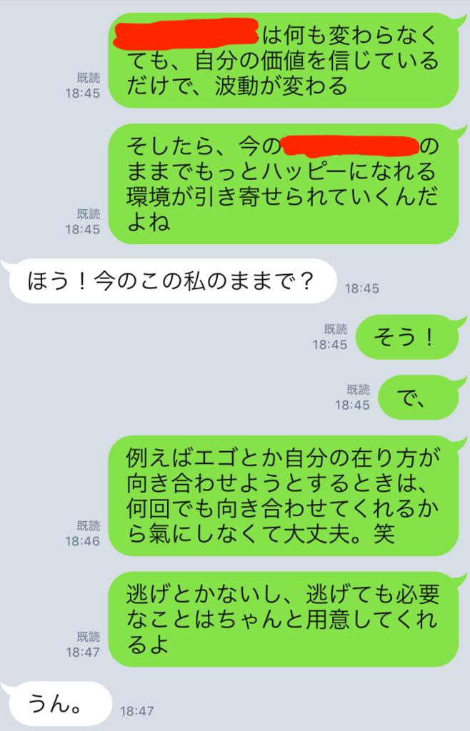 f:id:tatsunori-matsuda:20180203175113p:plain