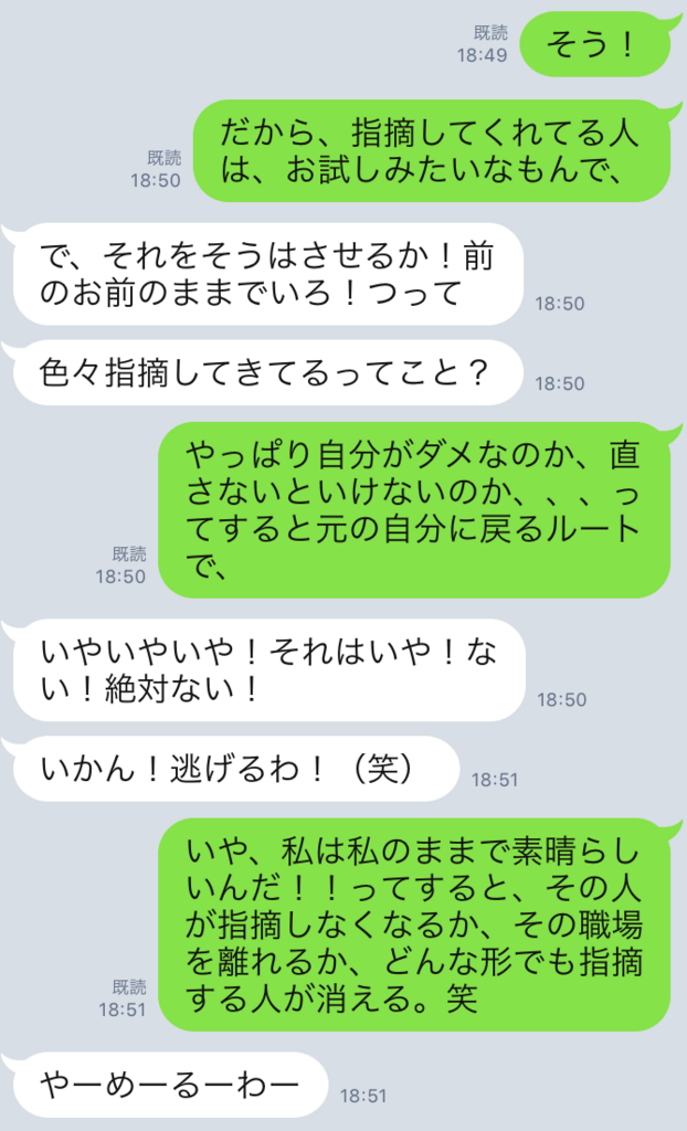 f:id:tatsunori-matsuda:20180203175202p:plain