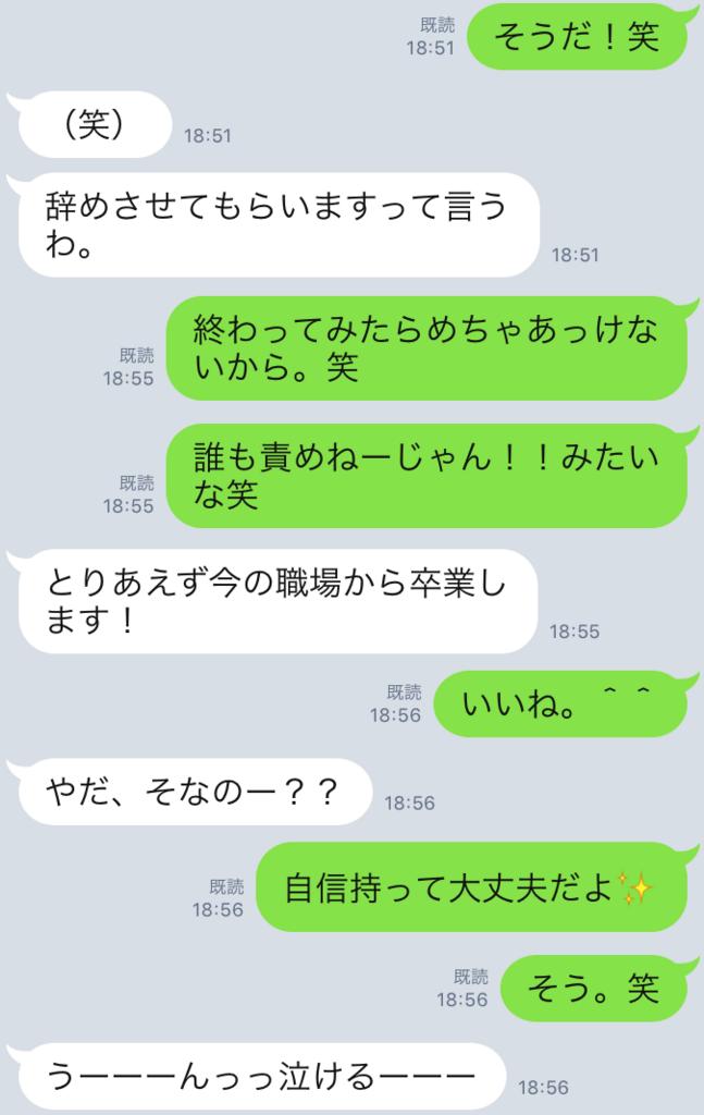f:id:tatsunori-matsuda:20180203175217p:plain
