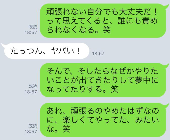 f:id:tatsunori-matsuda:20180203175242p:plain