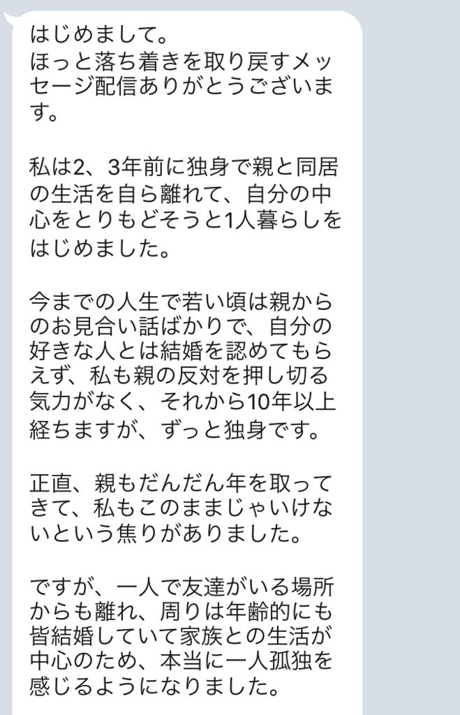 f:id:tatsunori-matsuda:20180206134537p:plain