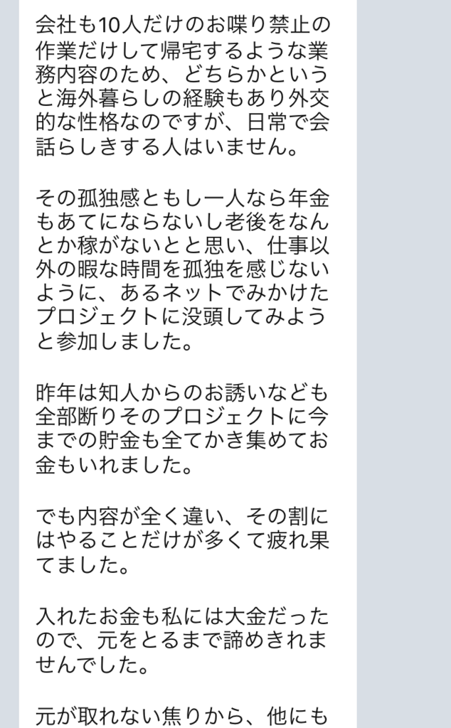 f:id:tatsunori-matsuda:20180206135024p:plain