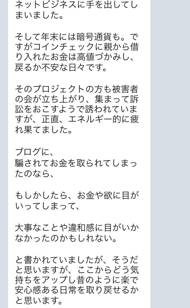 f:id:tatsunori-matsuda:20180206135705p:plain