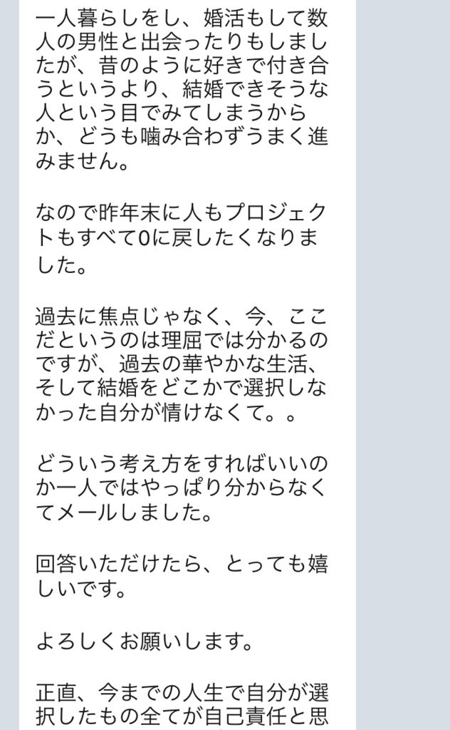 f:id:tatsunori-matsuda:20180206140147p:plain
