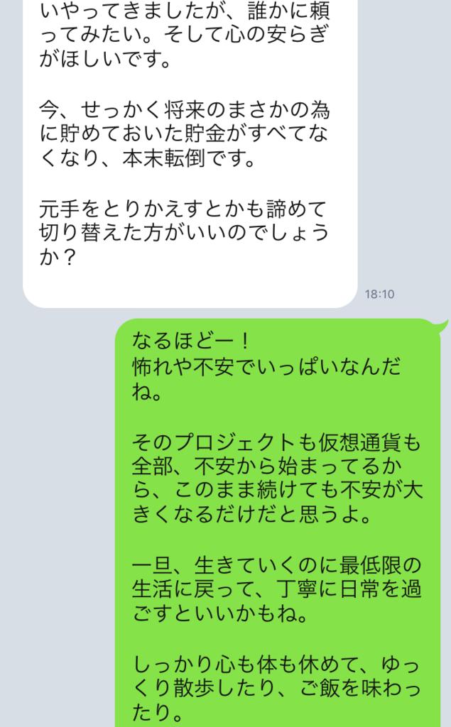 f:id:tatsunori-matsuda:20180206140201p:plain