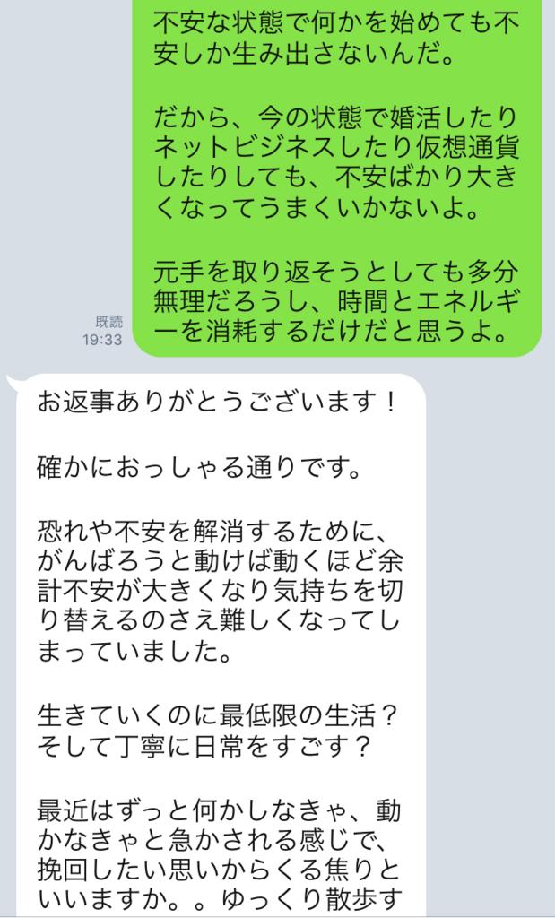 f:id:tatsunori-matsuda:20180206140218p:plain