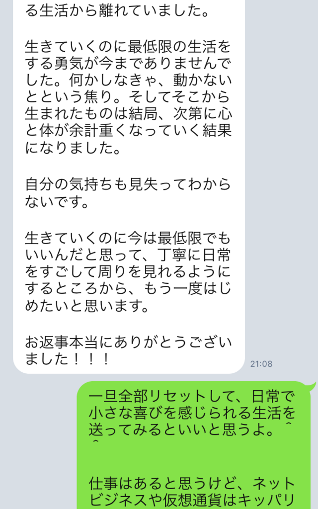 f:id:tatsunori-matsuda:20180206140250p:plain