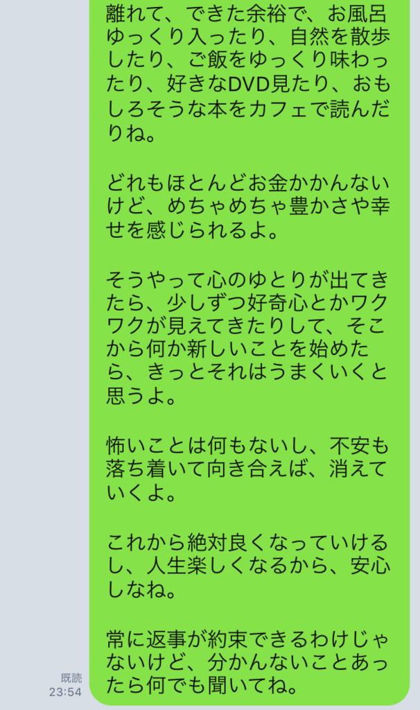 f:id:tatsunori-matsuda:20180206140312p:plain