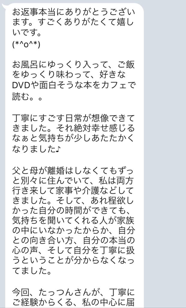f:id:tatsunori-matsuda:20180206140354p:plain