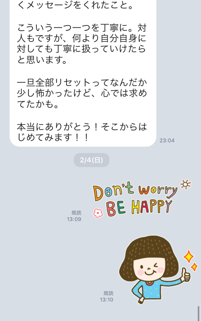 f:id:tatsunori-matsuda:20180206140411p:plain
