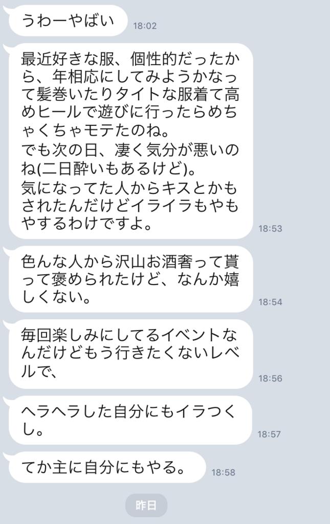 f:id:tatsunori-matsuda:20180207161901p:plain