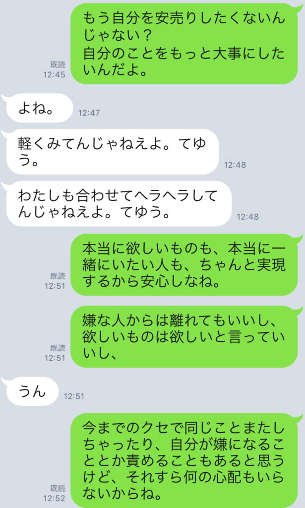f:id:tatsunori-matsuda:20180207161914p:plain