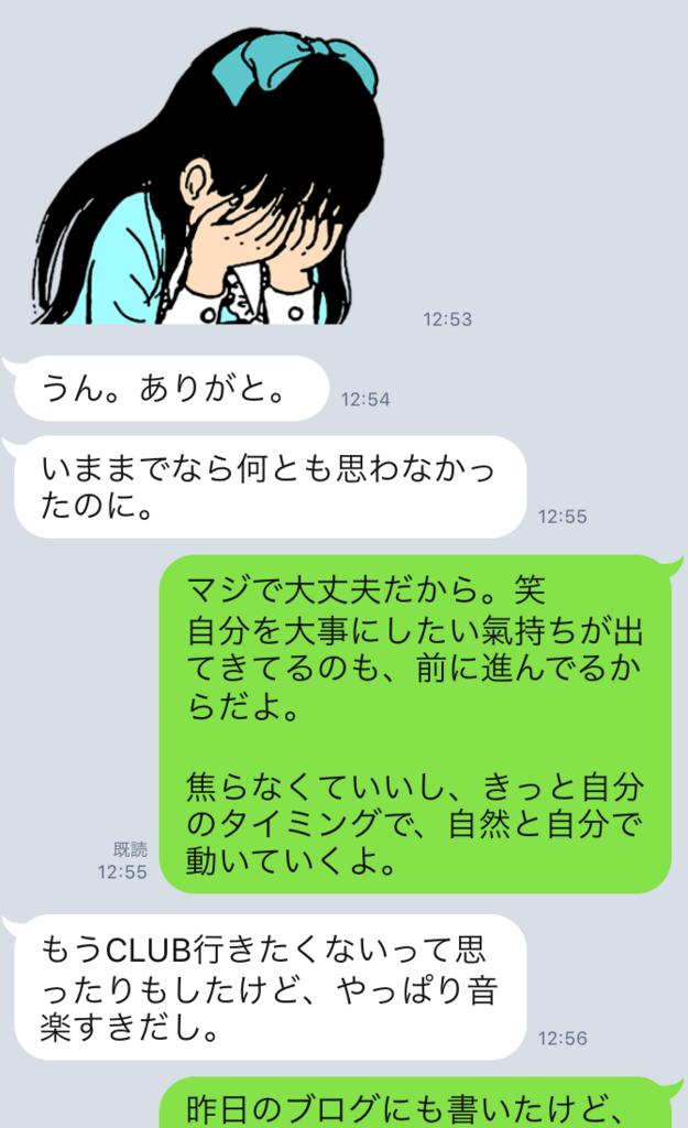 f:id:tatsunori-matsuda:20180207161936p:plain