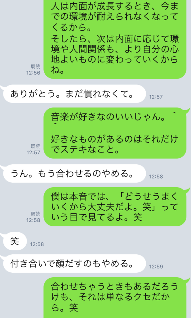 f:id:tatsunori-matsuda:20180207161958p:plain