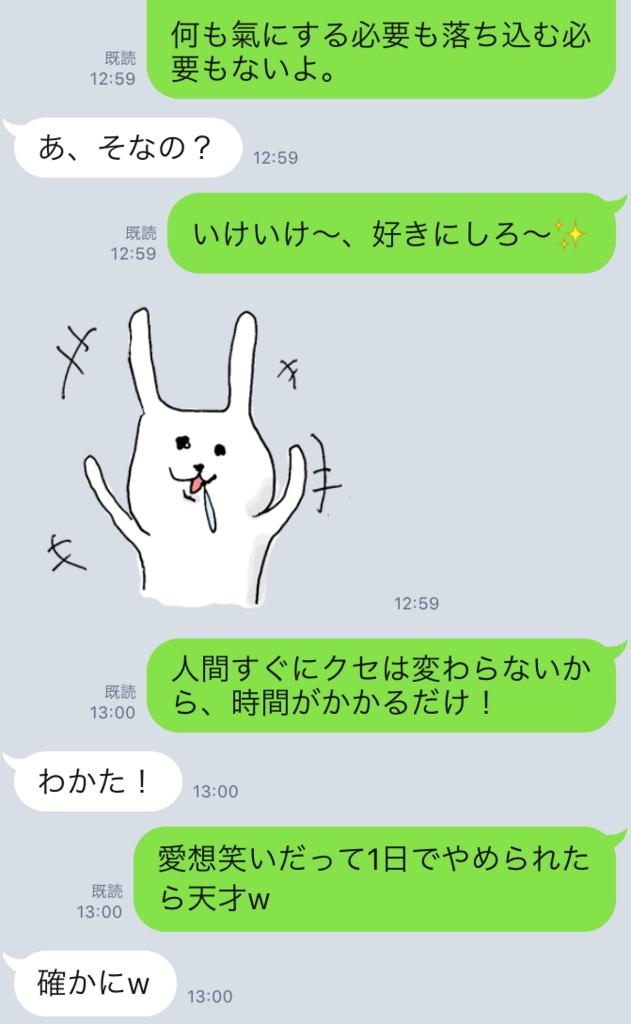 f:id:tatsunori-matsuda:20180207162027p:plain