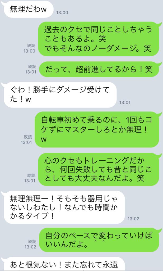 f:id:tatsunori-matsuda:20180207162048p:plain