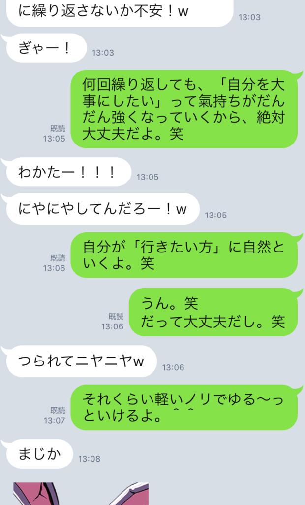 f:id:tatsunori-matsuda:20180207162110p:plain