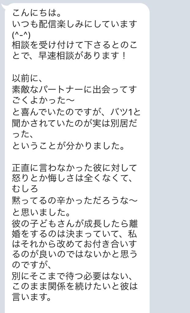 f:id:tatsunori-matsuda:20180208202454p:plain