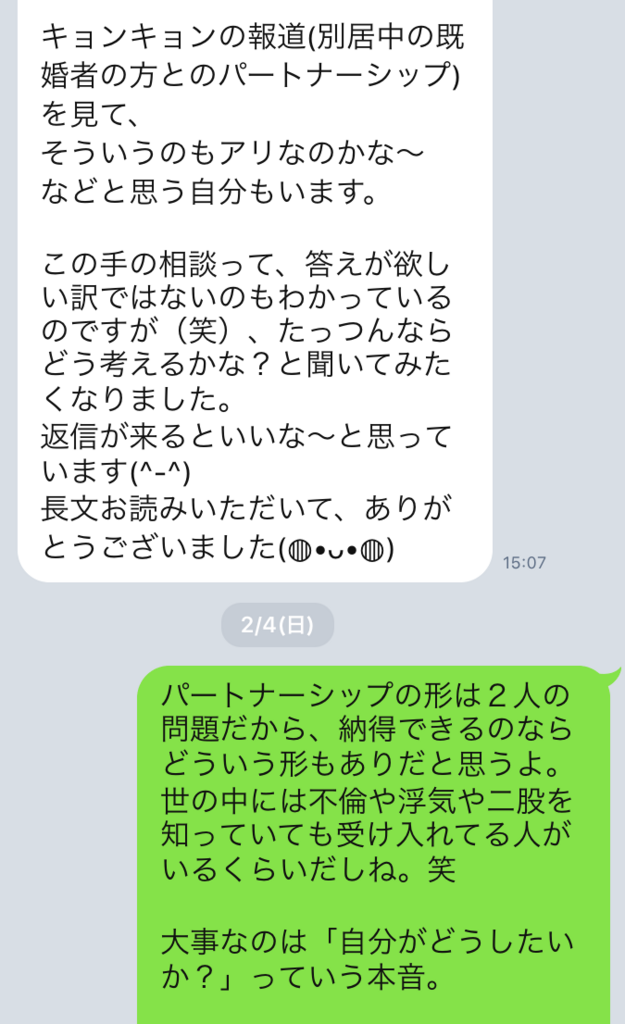f:id:tatsunori-matsuda:20180208202519p:plain