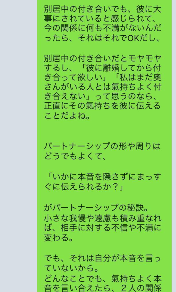 f:id:tatsunori-matsuda:20180208202537p:plain