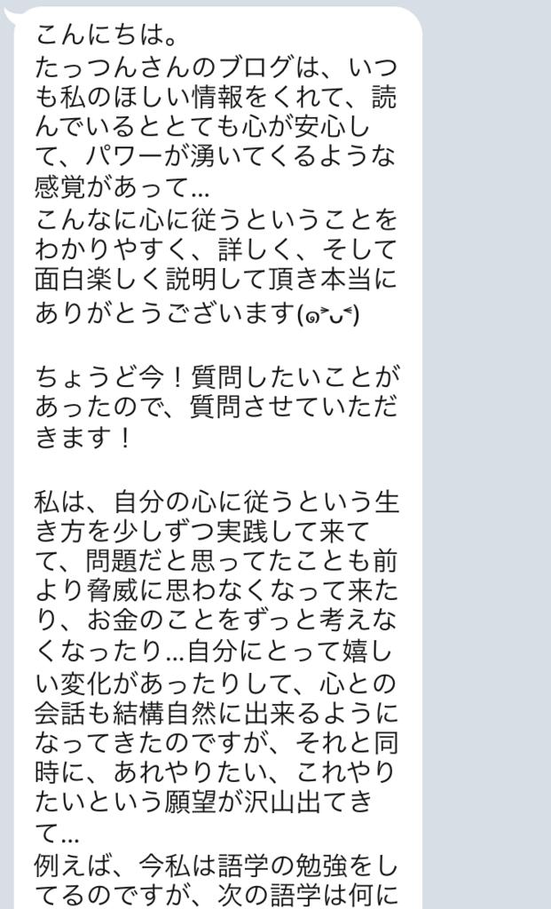 f:id:tatsunori-matsuda:20180209163018p:plain