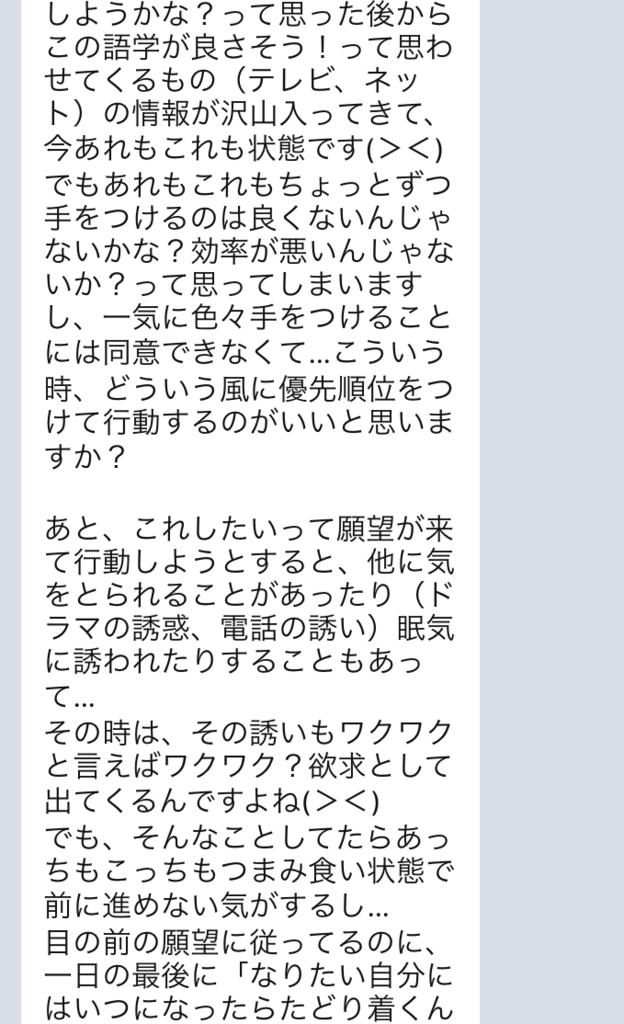 f:id:tatsunori-matsuda:20180209163132p:plain